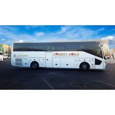 DXB AIRPORT to BAB AL SHAMS HOTEL - 55 Seater